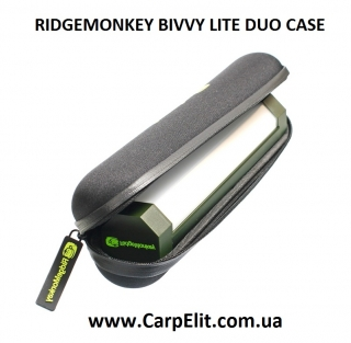 Кейс RIDGEMONKEY BIVVY LITE DUO CASE XL
