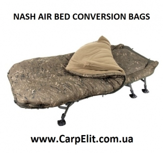 Спальник NASH AIR BED CONVERSION BAGS WIDE