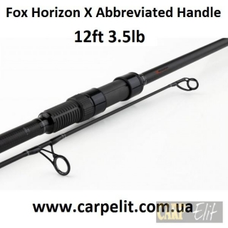 Fox Horizon X Abbreviated Handle 12ft 3.5lb