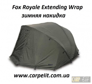 Fox Royale Extending Wrap