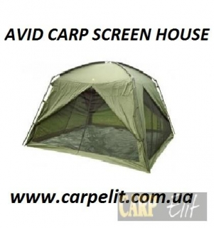 AVID CARP SCREEN HOUSE