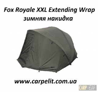 Fox Royale XXL Extending Wrap