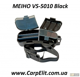 Коробки на пояс MEIHO VS-5010 Black