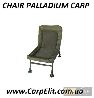 Кресло CHAIR PALLADIUM CARP