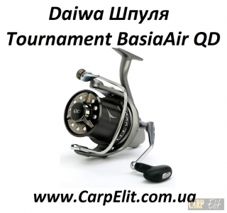 Daiwa Tournament BasiaAir QD запасная шпуля