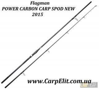 Flagman POWER CARBON CARP SPOD NEW 2015