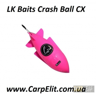 LK Baits ракета для прикорма Crash Ball CX
