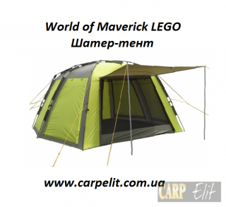 World of Maverick LEGO