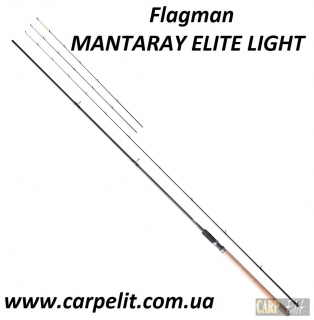 Flagman MANTARAY ELITE LIGHT