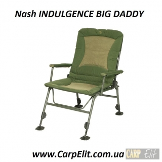 Nash Кресло INDULGENCE BIG DADDY