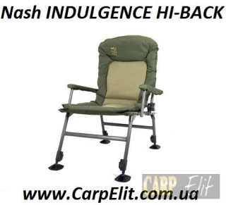 Nash Кресло INDULGENCE HI-BACK