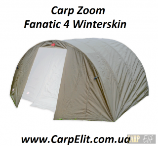 Carp Zoom Fanatic 4 Winterskin