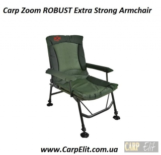 Кресло Carp Zoom ROBUST Extra Strong Armchair