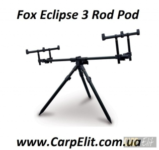 Fox Eclipse 3 Rod Pod