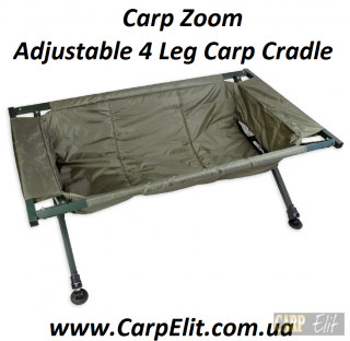 Carp Zoom Мат Adjustable 4 Leg Carp Cradle