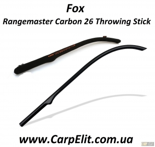 Fox Rangemaster Carbon 26 mm Throwing Stick