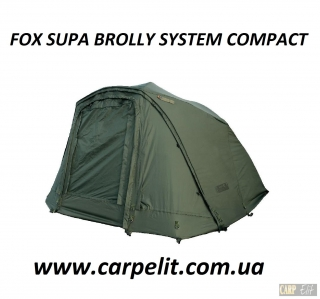 FOX Палатка SUPA BROLLY SYSTEM COMPACT
