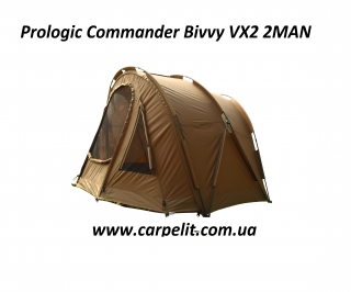 Prologic Commander Bivvy VX2 2MAN