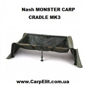 Карповый мат Nash MONSTER CARP CRADLE MK3