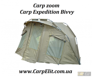 Carp zoom Carp Expedition Bivvy 1