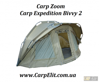 Carp Zoom Carp Expedition Bivvy 2