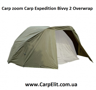 Carp zoom Carp Expedition Bivvy 2 Overwrap