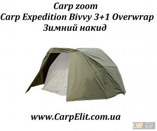 Carp zoom Carp Expedition Bivvy 3+1 Overwrap