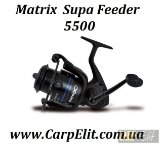 Matrix Supa Feeder 5500