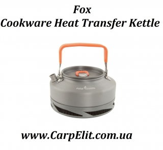 Чайник Fox Cookware Heat Transfer Kettle 0,9 литра