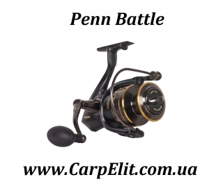 Penn Battle 4000