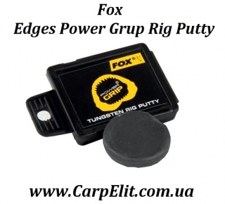 Fox Edges Power Grup Rig Putty Свинцовая паста