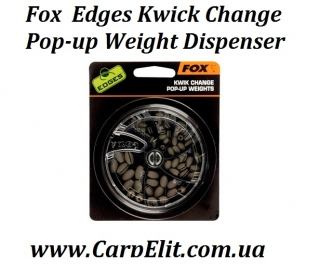 Fox Edges Kwick Change Pop-up Weight Dispenser