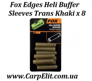 Fox Edges Heli Buffer Sleeves Trans Khaki x 8