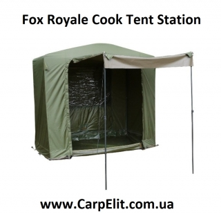 Fox Royale Cook Tent Station