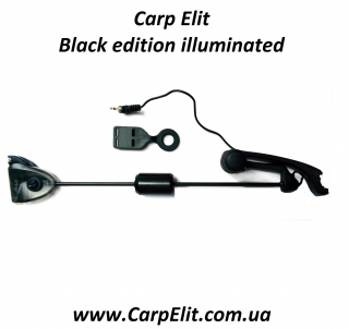 Carp Elit Black edition illuminated