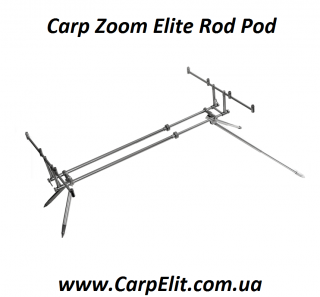 Carp Zoom Elite Rod Pod