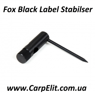 Fox Black Label Stabilser