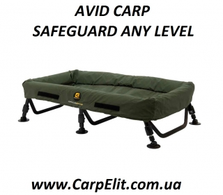 AVID CARP SAFEGUARD ANY LEVEL