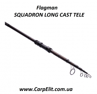 Flagman SQUADRON LONG CAST TELE 3.60m 3,5LB