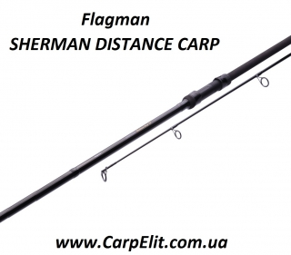 Flagman SHERMAN DISTANCE CARP
