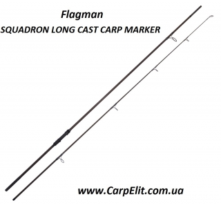 Flagman SQUADRON LONG CAST CARP MARKER