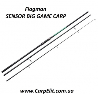Flagman SENSOR BIG GAME CARP