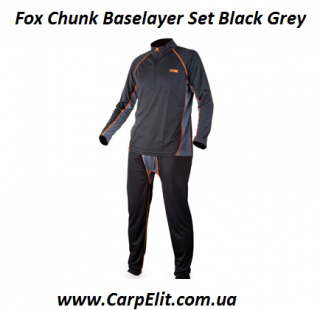 Термобелье Fox Chunk Baselayer Set Black and Grey