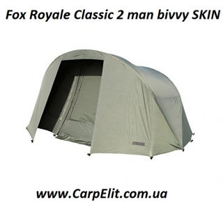 Зимняя Накидка Fox Royale Classic 2 man bivvy Skin