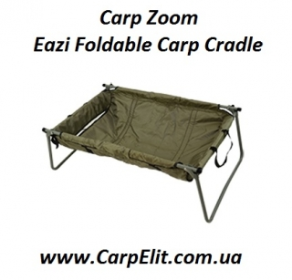 Carp Zoom Eazi Foldable Carp Cradle