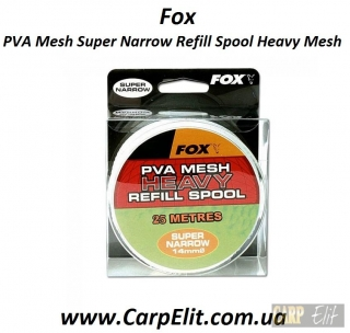 Fox пва сетка PVA Mesh Super Narrow Refill Spool Heavy Mesh