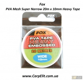 Fox пва лента PVA Mesh Super Narrow 20m x 10mm Heavy Tape