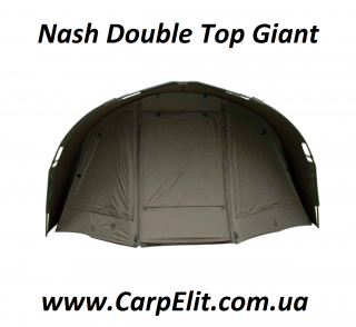 Nash Double Top Giant new 2016