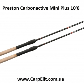 Preston Carbonactive Mini Plus 10'6