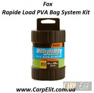 Fox ПВА пакет Rapide Load PVA Bag System Kit